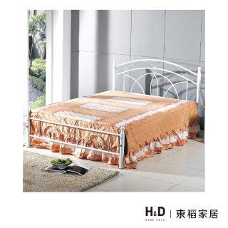 【H&D】莎拉白色5尺雙人鐵床架