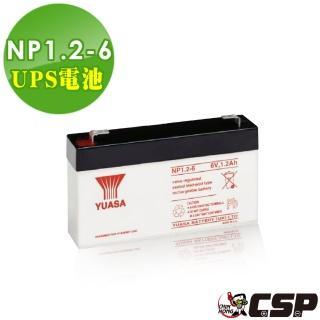 【YUASA湯淺】NP1.2-6閥調密閉式鉛酸電池6V1.2Ah(不漏液 免維護 高性能 壽命長)