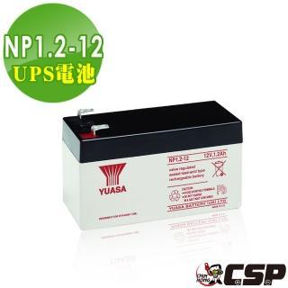 【YUASA湯淺】NP1.2-12閥調密閉式鉛酸電池12V1.2Ah(不漏液 免維護 高性能 壽命長)