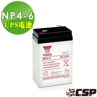 【YUASA湯淺】NP4-6閥調密閉式鉛酸電池6V4Ah(不漏液 免維護 高性能 壽命長)