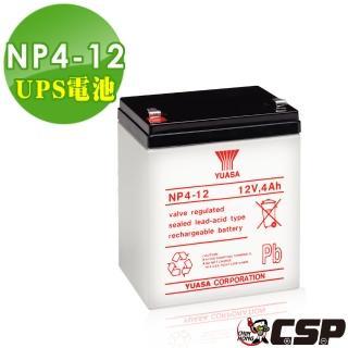 【YUASA湯淺】NP4-12閥調密閉式鉛酸電池12V4Ah(不漏液 免維護 高性能 壽命長)