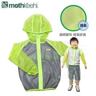 【日本mothkeehi】兒童戶外防蚊外套S.M.L(露營.戶外.運動.親子外出)