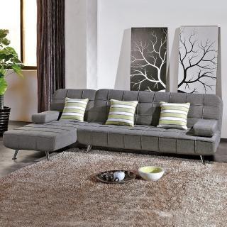 【Bernice】布魯斯L型布沙發椅組合/沙發床(送抱枕)