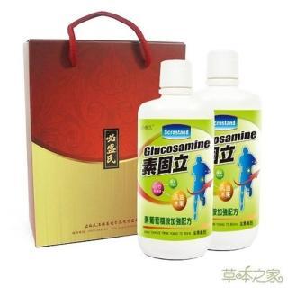 【草本之家】素固立葡萄糖胺液(1000mlX2瓶禮盒組)