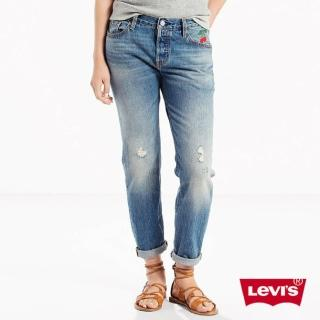 【Levis】501CT 女款經典窄管繡花破洞牛仔褲