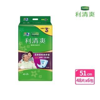 【利清爽】替換式紙尿片(45+3片)x6包/箱
