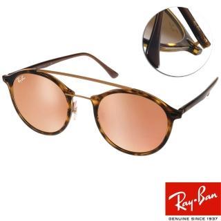 【RayBan 太陽眼鏡】時尚復古水銀鏡面款(琥珀棕-粉水銀#RB4266 7102Y)