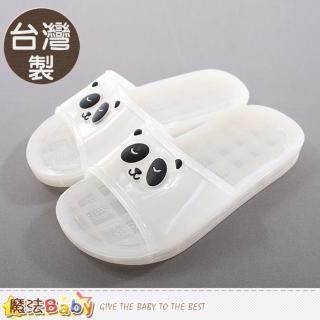 【魔法Baby】台灣製兒童浴室拖鞋(sd0002)