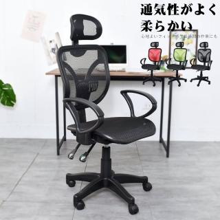 【凱堡】SR全網頭枕美背腰墊仰躺固定透氣辦公椅