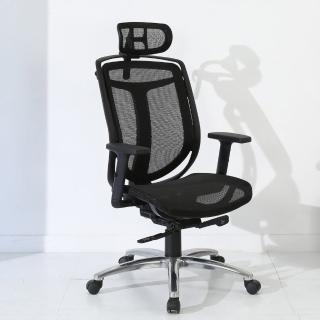 【BuyJM】巴倫全網升降扶手專利底盤鋁腳PU輪辦公椅/電腦椅