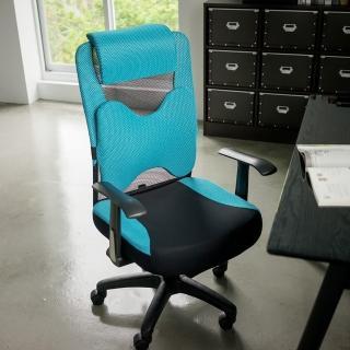 【樂活主義】洛克斯頭靠T扶手大蝴蝶枕電腦椅/辦公椅(6色可選)