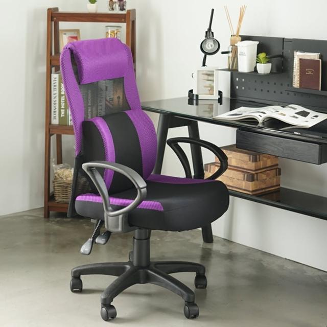 【樂活主義】洛克斯頭靠D扶手厚腰枕電腦椅/辦公椅(6色可選)