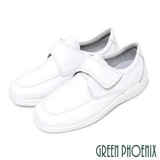 【GREEN PHOENIX 女鞋】優質真皮素面沾黏式護士鞋(白色)