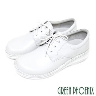 【GREEN PHOENIX 女鞋】優質真皮素面綁帶護士鞋(白色)