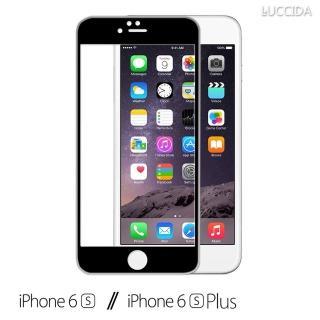 【LUCCIDA】iPhone6/6s(矽膠邊框滿版保護)