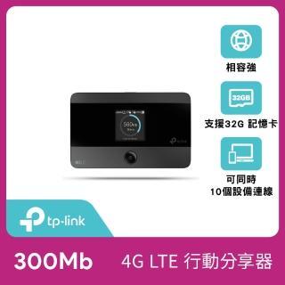 【TP-LINK】M7350 4G 進階版LTE 行動Wi-Fi分享器