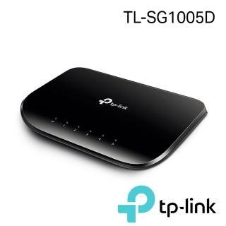 【TP-LINK】TL-SG1005D  5埠 Gigabit 桌上型交換器
