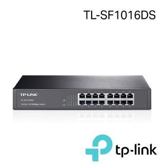 【TP-LINK】TL-SF1016DS 16 埠 10/100Mbps金屬機殼/機架裝載型(交換器)