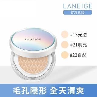 【LANEIGE 蘭芝】零毛孔無瑕氣墊粉霜 SPF50+ PA+++