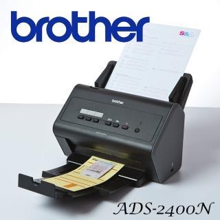 【Brother】ADS-2400N 專業級網路高速文件掃描器