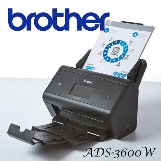 【Brother】ADS-3600W 專業級網路高速文件掃描器