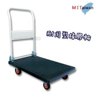 【100%台灣製】摺疊小型手推車