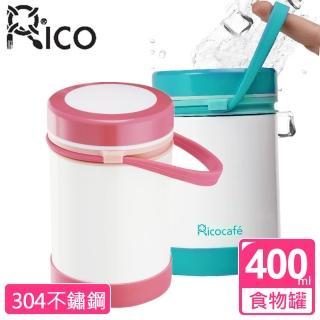 【RICO瑞可】手提式真空保溫燜燒食物罐400ml(FJ-400*)