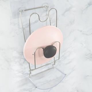 【樂活主義】第二代霧面無痕貼-鍋蓋架附滴水皿  304不鏽鋼