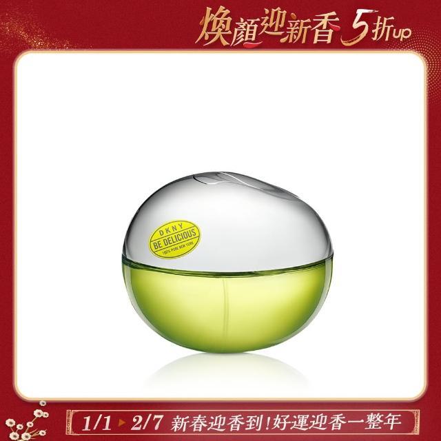 【DKNY】青蘋果女性淡香精100ML