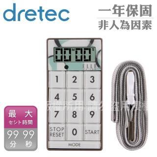 【dretec】炫彩計算型計時器(咖啡)