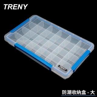 【TRENY】防潮收納盒-大
