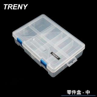 【TRENY】零件盒-中(雙層)