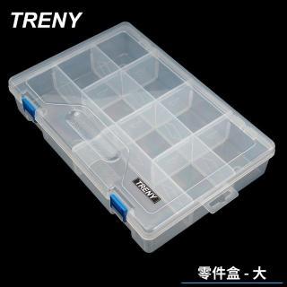 【TRENY】零件盒-大