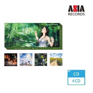 【亞洲唱片】風依然記得你的味道(4CD)