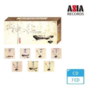 【亞洲唱片】出神入化.絕代珍藏(7CD)