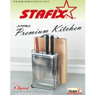 【韓國原裝進口STAFIX】不銹鋼菜刀砧板直立架