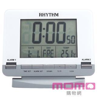 【RHYTHM日本麗聲】簡約時尚雙鬧鈴LED夜光電子鐘/鬧鐘(簡約純白)