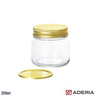 【ADERIA】日本進口多功能雙蓋密封玻璃瓶/果醬罐(200ml)