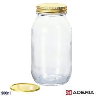 【ADERIA】日本進口多功能雙蓋密封玻璃瓶(900ml)