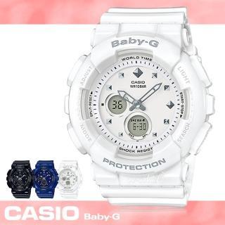 【CASIO卡西歐BABY-G系列】帥氣雙顯型運動錶_女錶_學生錶_防水_LED照明(BA-125 白)