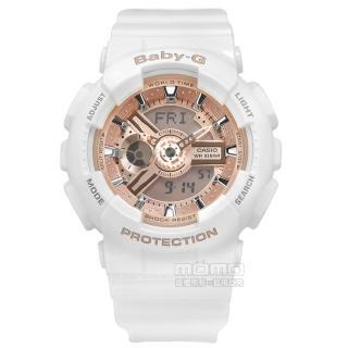 【CASIO 卡西歐】Baby-G 率性潮流搶眼立體雙顯腕錶 玫瑰金x白 42mm(BA-110-7A1)