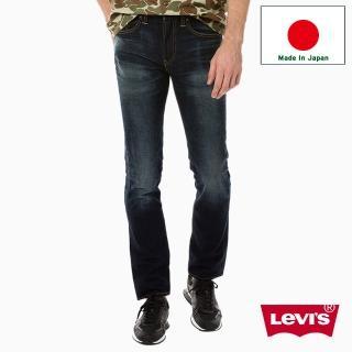 【Levis】511 日本製修身窄管丹寧牛仔褲