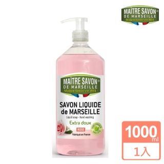 【法國玫翠思】馬賽液體皂1000ml(玫瑰)