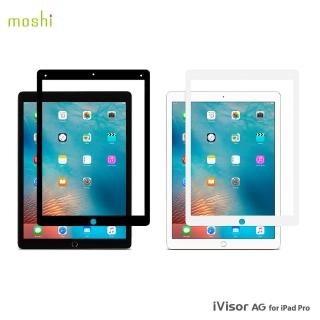 【Moshi】iVisor AG for iPad Pro 9.7 寸 防眩光螢幕保護貼