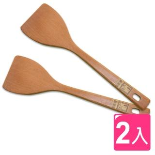 【AXIS】木製平煎匙(2入)