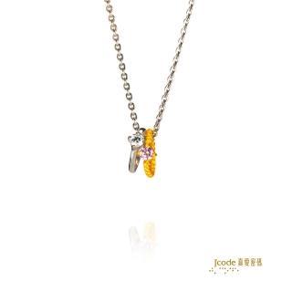 【J'code 真愛密碼】好幸福金銀配項鍊(時尚金飾)