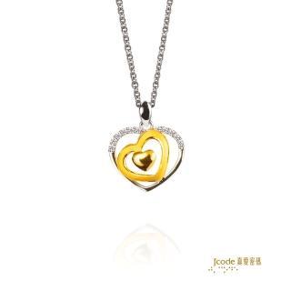 【J'code 真愛密碼】愛在心坎金銀配項鍊(時尚金飾)