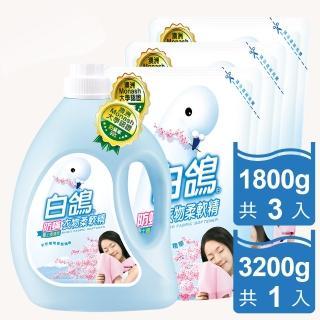 【白鴿】富士櫻清香防蹣衣物柔軟精3200gx1罐+1800gx3包