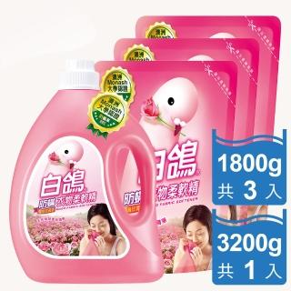 【白鴿】高雅玫瑰香防蹣衣物柔軟精3200gx1罐+1800gx3包