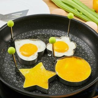 【PUSH! 廚房用品】加厚不銹鋼模具型煎蛋器愛心煎蛋器4件套(E49)